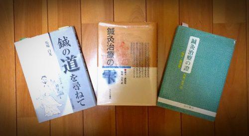 白光先生の本